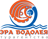 ЭРА ВОДОЛЕЯ Logo